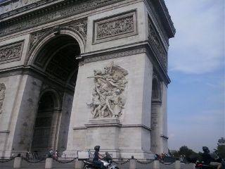 paris arc de triomphe