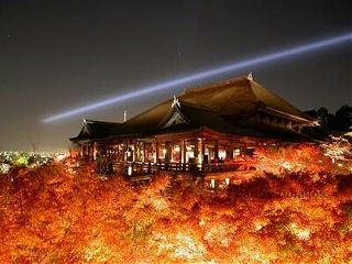 japan love kyoto night beautiful